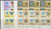 SG 1308-11 Commonwealth Day set of 5 plate blocks of 6 (NF1/62)